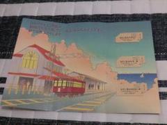 京浜急行電鉄 黄金町=浦賀/金沢八景=新逗子開通60周年記念乗車券