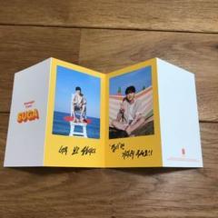"Thumbnail of ""BTS Butter メッセージカード ユンギ SUGA"""