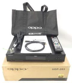 """Thumbnail of """"OPPO UDP-203"""""""