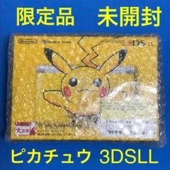 """Thumbnail of """"ニンテンドー 3DSLL ピカチュウ イエロー ポケセン 限定 未開封"""""""
