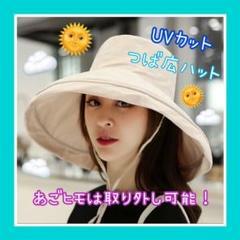 "Thumbnail of ""つば広帽子 女優ハット  日焼け止め UVケア 紫外線対策"""