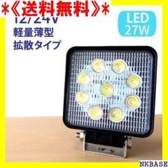 """Thumbnail of """"《送料無料》 27W LED作業灯 広角 12V/24V 12V/24V 5"""""""