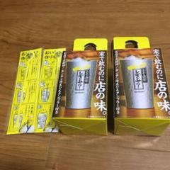 """Thumbnail of """"ぴえまる様専用こだわり酒場 レモンサワー タンブラー"""""""