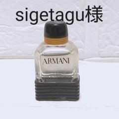 "Thumbnail of ""美品 ARMANI アルマーニ  プールオム オードトワレ 5ml"""