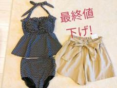 "Thumbnail of ""水着 レディース タンキニ セパレート ジュニア  中高生   ブラック 9M"""