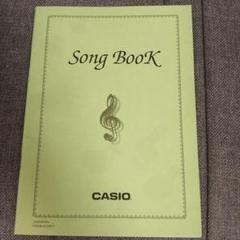 """Thumbnail of """"songbook    CASIO"""""""