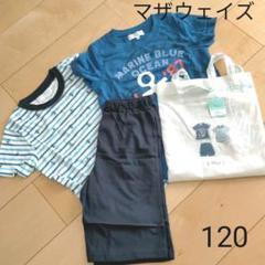 "Thumbnail of ""新品 パジャマ 120"""