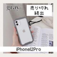 "Thumbnail of ""iPhoneケース スマホケース iPhone12Pro 耐衝撃 グレー"""