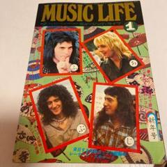 "Thumbnail of ""ミュージックライフ QUEEN 1977年 1月号 新年号"""
