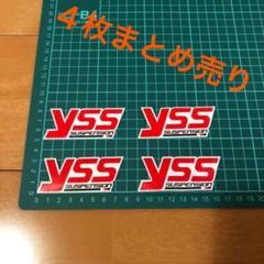 "Thumbnail of ""★まとめ売り★大人気yssステッカー  バイクサスペンションメーカー"""