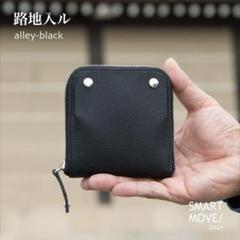"Thumbnail of ""【上位モデル】SMART MOVE!本革ケース"""