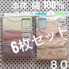 "Thumbnail of ""☆6枚セット☆38 ベビー キッズ 80 女の子 肌着 ロンパース 下着"""