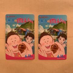 "Thumbnail of ""漁港の肉子ちゃん ムビチケカード"""