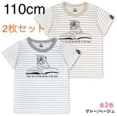 "Thumbnail of ""半袖 Tシャツ キッズ 子供 女の子 男の子  猫 ボーダー 天竺 綿100%"""