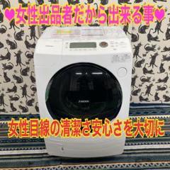 "Thumbnail of ""送料設置無料 ドラム式洗濯機 東芝ザブーン 容量9キロ 乾燥6キロ"""