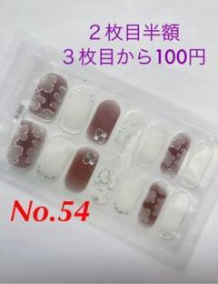 """Thumbnail of """"No.54 ジェルネイルシール"""""""