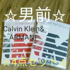 "Thumbnail of ""!!!男前4枚セット!!! ARMANI & Calvin Klein"""
