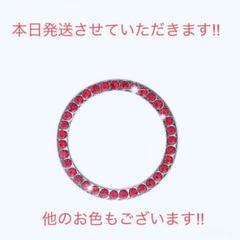 "Thumbnail of ""エンジン プッシュ スタート スイッチ ボタン クリスタルリング レッド"""