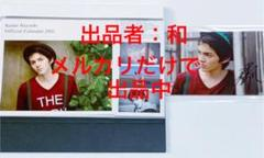 "Thumbnail of ""林遣都 2011年 カレンダー 特典ブロマイド付き 完売品"""