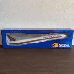 "Thumbnail of ""エバーライズ製 1/200 シンガポール航空 B777-300ER 半完成品"""