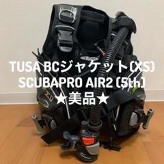 "Thumbnail of ""【美品・おまけ付き】TUSA BCジャケット & SCUBAPRO AIR2"""