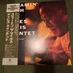 """Thumbnail of """"マイルス・デイビス・クインテット/スティーミン LP レコード"""""""