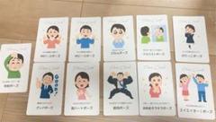"""Thumbnail of """"結婚式ポーズカード いらすとや ハンドメイド"""""""