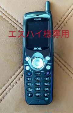 """Thumbnail of """"日本無線 WILLCOM ウィルコム 携帯電話 J3003S ブラックカラー"""""""