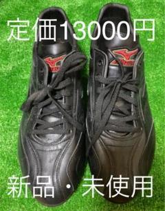 "Thumbnail of ""ミズノ 野球スパイク28センチ"""
