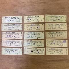 c国鉄の特急券長野県内の駅発行15枚セット