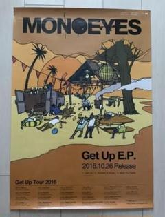"Thumbnail of ""MONOEYES Get up E.P ポスター"""