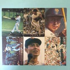 """Thumbnail of """"カルビープロ野球カード1970年代王貞治選手6枚セット"""""""
