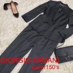 "Thumbnail of ""【GIORGIO ARMANI】大きいサイズ super150's   スーツ"""