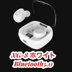 """Thumbnail of """"Bluetoothイヤホン XG-8 ホワイト ワイヤレスイヤフォン新品"""""""