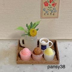 """Thumbnail of """"ミニチュアフード アイスとお花のセット"""""""