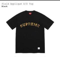 "Thumbnail of ""supreme  Plaid Appliqu S/S Top Tee チェック"""