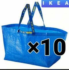 """Thumbnail of """"お得で人気(●'∇')IKEAフラクタ キャリーバッグLサイズ10枚セット 新品"""""""