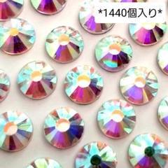"""Thumbnail of """"【ST001】ラインストーンオーロラネイルガラスストーンハンドメイド材料ビジュー"""""""