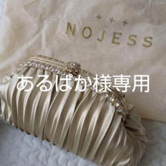 "Thumbnail of ""NOJESS  パーティーバッグ"""