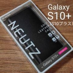 """Thumbnail of """"【ブラック】Galaxy S10+(S10プラス)NEUTZ手帳型カバー"""""""