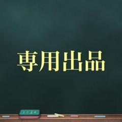 """Thumbnail of """"ミサンガ★ka-1 2本セット 男女兼用 アンクレット"""""""