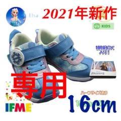 "Thumbnail of ""新作‼︎アナ雪スニーカー16cm‼️"""