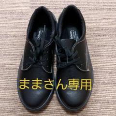 """Thumbnail of """"simon AA11 安全靴 短靴 24.0EEE"""""""