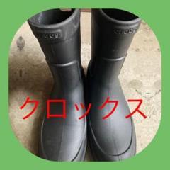 """Thumbnail of """"クロックス レインブーツ 長靴 レジャー用品 レジャーシューズ"""""""