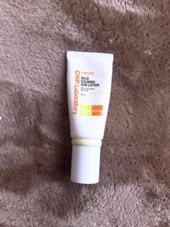 "Thumbnail of ""CNP laboratory mild calming sun lotion"""