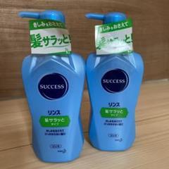 "Thumbnail of ""新品 サクセス リンス ボトル 380ml  2個"""