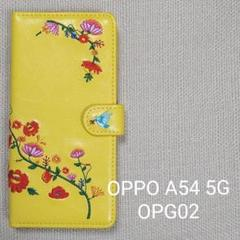 "Thumbnail of ""訳あり OPPO A54 5G OPG02 手帳型スマホケース 28"""