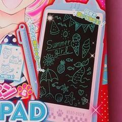 """Thumbnail of """"ちゃお 2021年9月号 デジタルニャオPad&ジョイフルスマートペン"""""""