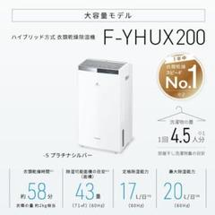 "Thumbnail of ""パナソニック除湿器 除湿機 F-YHUX200 2021年製 F-YHUX120"""