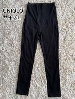 """Thumbnail of """"ユニクロ マタニティパンツ 黒"""""""